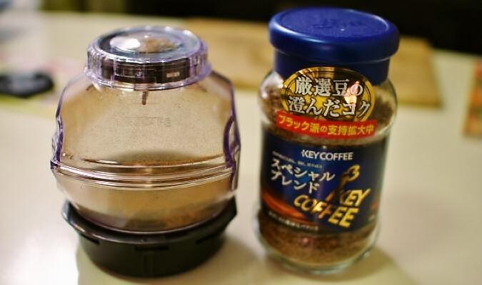 バリスタとコーヒー
