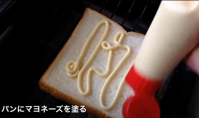 パンにマヨネーズ